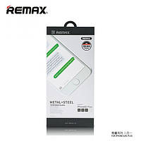 REMAX IPhone 6/6S metal+stell tempered glass silver