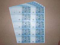 5 гривень 10 банкнот на аркуші