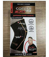 Copper fit PLUS бандаж для колена