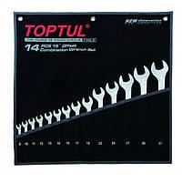 """Набор ключей комбинированных 14шт. 8-32мм """"Hi-Performance"""" TOPTUL GPAX1401"""