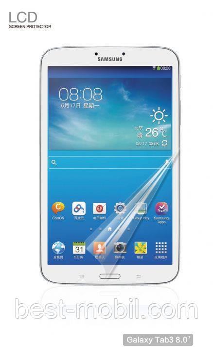 Yoobao screen protector for Samsung T310 Galaxy Tab 3 8.0 (matte) (SPSAMT310-MATTE)