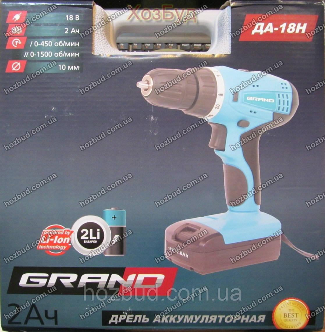 Шуруповерт аккумуляторный GRAND ДА-18Н