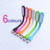 Фонарик. USB-LED лампа для ноутбука