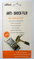 Защитная пленка для Sony L36h Xperia Z (2in1 - front&back side) Anti-shock