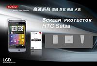 Yoobao screen protector for HTC Salsa C510e G15 (matte) (SPHTCSALSAG15-MATTE)