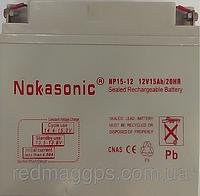 Аккумулятор NOKASONIK 12 v-15 ah USB 5000 gm, аккумуляторная батарея agm 12v
