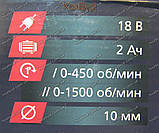 Шуруповерт аккумуляторный GRAND ДА-18Н, фото 4