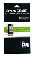 Защитная пленка для Samsung i8150 Galaxy W Matte (Anti-finger)