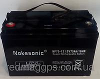 Аккумуляторная батарея NOKASONIK 12v-75 ah 25100 gm, аккумулятор 12V 75Ah