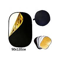 Фото рефлектор - відбивач овальний (прямокутний) 5 в 1 діаметром 90 х 120 см