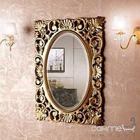 Мебель для ванных комнат и зеркала Marsan Декоративное зеркало для ванной комнаты Marsan Louise 750x1050 белый глянец