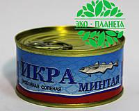 """Икра Минтая (пробойная, соленая); """"Охотское море"""". 100 г."""