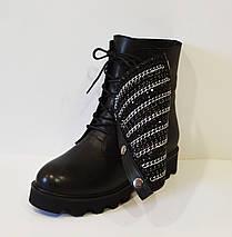 Женские ботинки с цепью Aquamarine 801, фото 2