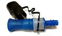 Клапан/загубник HydraKnight BV2 для питьевой системы
