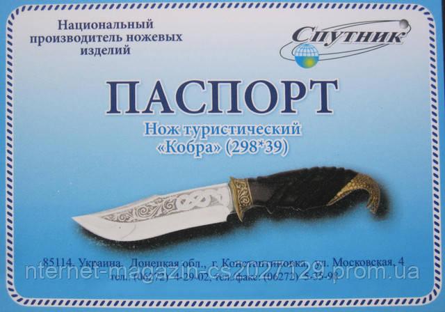 Охотничий нож кобра нож cold steel warcraft tanto 13tl