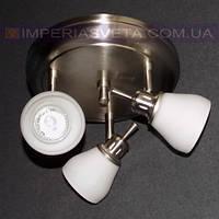 Люстра с галогеновыми лампочками трехламповая KODE:533103