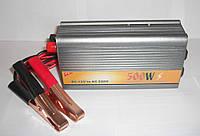 Инвертор напряжения 12-220 Вольт 500Вт