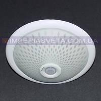 Светильник накладного крепления для освещения стен и потолков двухламповый (таблетка) с датчиком движения KODE:536362