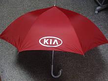 Зонты под печать