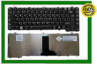 Клавиатура Toshiba L645D-S4036 L640-ST2N01