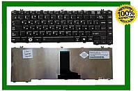 Клавиатура Toshiba L645-S4026 L640D-ST2N03