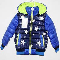 Куртка болоньевая на силиконе  Арт. 515-1  Разм. 104-128