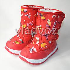 Модные дутики на зиму для девочки сапоги красные 26р.