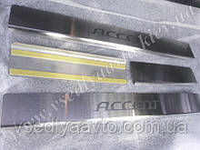 Защита порогов - накладки на пороги Hyundai ACCENT III 5-дверка c 2006 г. (Standart)