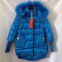Куртка парка для девочки опт