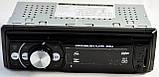 Автомагнитола Pioneer 6310! Fm, Mp3, AUX, USB, 4x60 W, фото 2