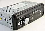Автомагнитола Pioneer 6310! Fm, Mp3, AUX, USB, 4x60 W, фото 3