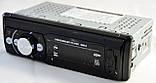 Автомагнитола Pioneer 6310! Fm, Mp3, AUX, USB, 4x60 W, фото 4