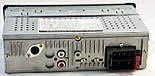 Автомагнитола Pioneer 6310! Fm, Mp3, AUX, USB, 4x60 W, фото 5