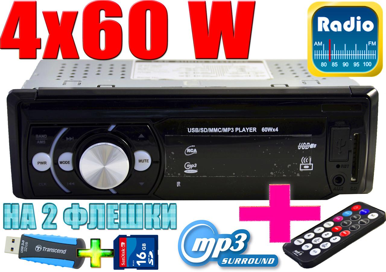 Автомагнитола Pioneer 6310! Fm, Mp3, AUX, USB, 4x60 W
