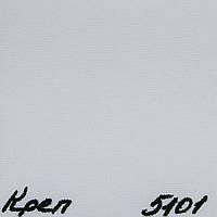 Вертикальные жалюзи Ткань Креп Белый 5101