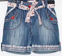 Шорты джинсовые для девочки р. 110    арт. 304 Турция
