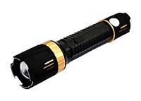 Электрошокер Молния мощный яркий фонарик с зумом