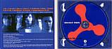Музичний сд диск ОКЕАН ЕЛЬЗИ Модель (2001) (audio cd), фото 2