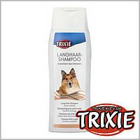Шампунь длинная шерсть 250 мл Trixie (2901)