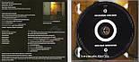 Музичний сд диск ОКЕАН ЕЛЬЗИ Суперсіметрія (2003) (audio cd), фото 2