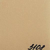 Вертикальные жалюзи Ткань Rain (Дождь) Абрикос 3108