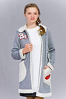 Модный подростковый кардиган с накладными карманами