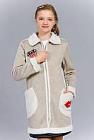 Симпатичный подростковый кардиган с накладными карманами