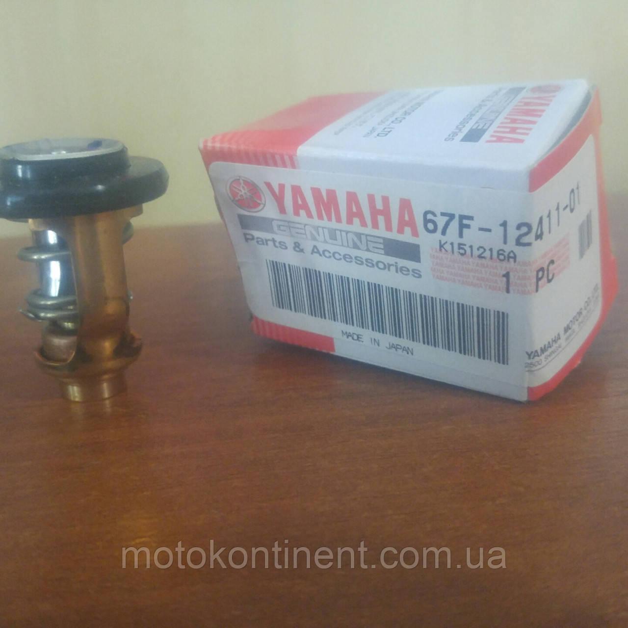 67f-12411-01 Термостат yamaha f75-f250 : продажа, цена в Херсоне