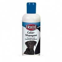 Шампунь черный для темной шерсти 250 мл Trixie