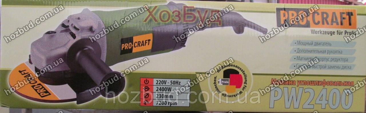 Болгарка PROCRAFT PW2400