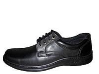 Мужские кожаные туфли на шнуровке