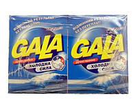 Гала - GALA стиральный порошок для ручной стирки 400г в ассорти.