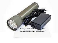 Галогеновый подводный фонарь HunterProLight-Galogen