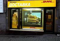 Видеовитрина  Киев